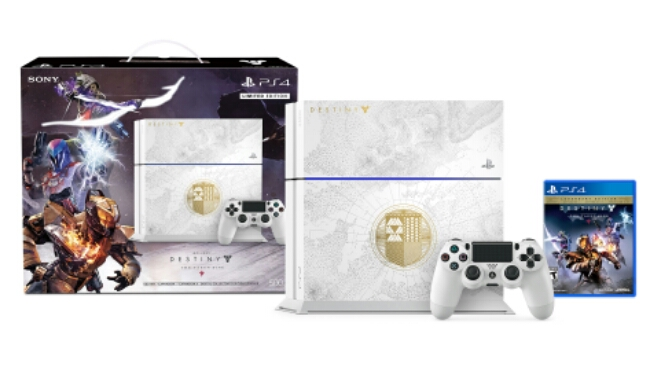 The Taken King PS4 Console Limited Edition Destiny