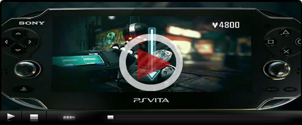Killzone Mercenary Announce for PS Vita at Gamescom
