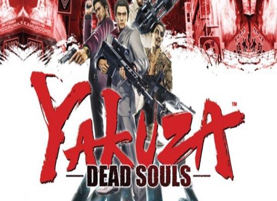 Yakuza Dead Souls Ps3 The Yakuza Dead Souls